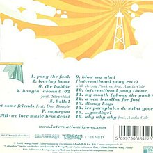 *還有唱片行* WE LOVE MUSIC / INTERNATIONAL PONY 二手 Y5123