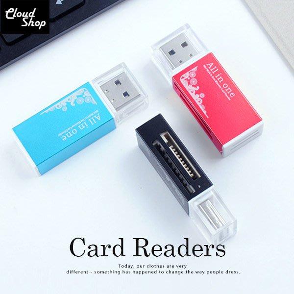 彩漾 讀卡機 SD M2 MS Micro SD 記憶卡 鋁合金 手機 相機 USB 讀卡機 讀卡器