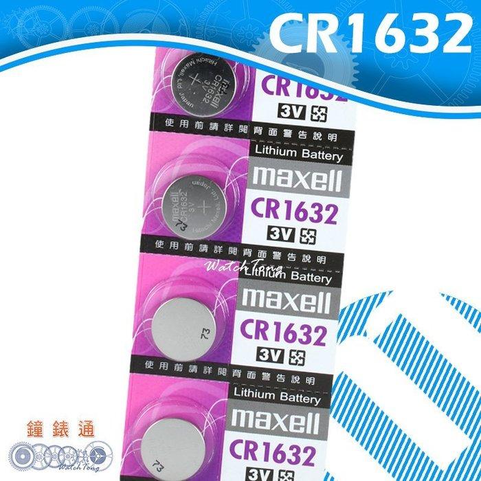 【鐘錶通】《四送一》 Maxell CR1632 3V / 手錶電池 / 鈕扣電池 / 水銀電池 / 單顆售
