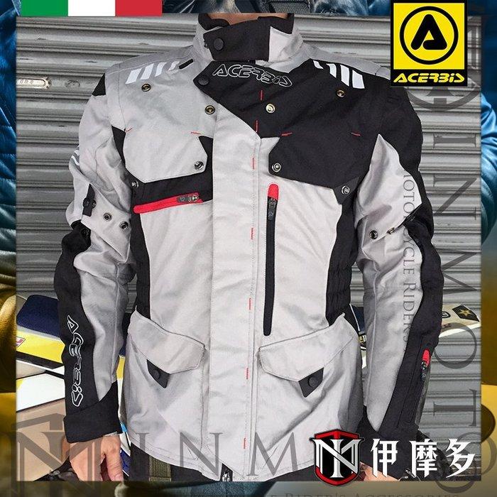 伊摩多※義大利 ACERBiS ADVENTURE多功能防摔衣。黑灰 透氣防水保暖內裡3件式 袖可拆 可裝水袋 越野旅遊