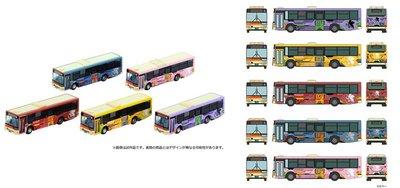 哈哈日貨小舖~日本 代購 EVA STORE 新世紀福音戰士 1/150 箱根登山巴士 模型 玩具 1套5款