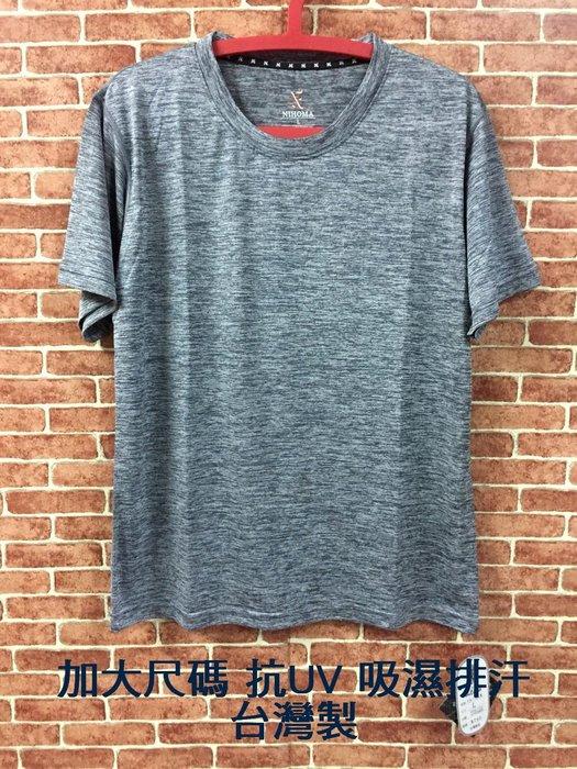 有加大尺碼 2L 3XL 男生 吸濕快排 短袖T恤 排汗衫 抗UV 台灣製 紋理涼感機能布料-淺灰色-DIBO