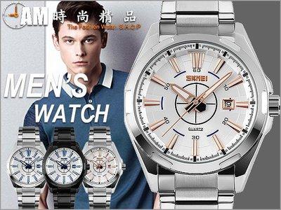 SKMEI  時尚鋼帶防水石英錶   時刻美  立體刻度 日期顯示  金屬錶帶  男錶  AM時尚精品【WW308】