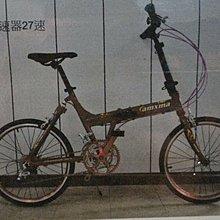 微轉變速腳踏車,自行車,鐵馬amxma微轉變速27速腳踏車。六月份調回原優惠價,全新車最優惠價!
