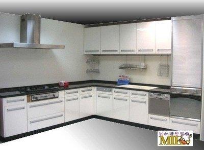 【MIK我的理想廚房】L型廚房含洗碗機☆打造科技系統防蟑廚具☆全省線上估價
