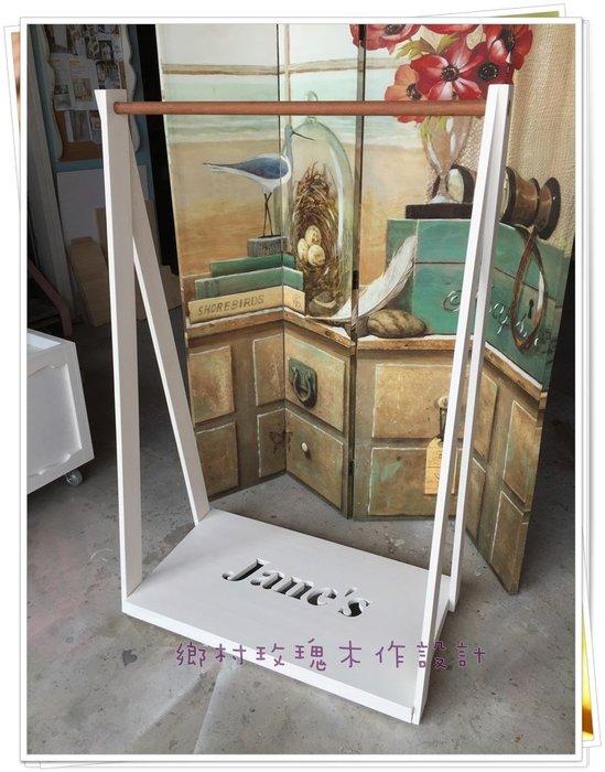 服飾店展示掛衣架 [鄉村玫瑰] - 裝潢設計 鄉村家具 家具訂做 木工裝潢