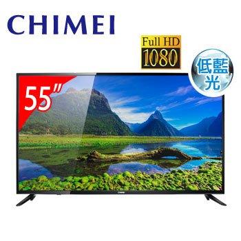 CHIMEI 55型FHD低藍光顯示器+視訊盒 TL-55A500(全新現貨含稅) 台中市