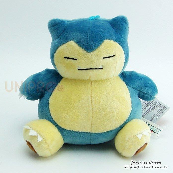 【UNIPRO】神奇寶貝 XY 卡比獸 Snorlax 15公分 絨毛娃娃 玩偶 禮物 正版授權 寶可夢 Pokemon