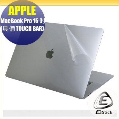 【Ezstick】APPLE MacBook Pro 15 2016 A1707 Touch Bar 透氣機身保護貼