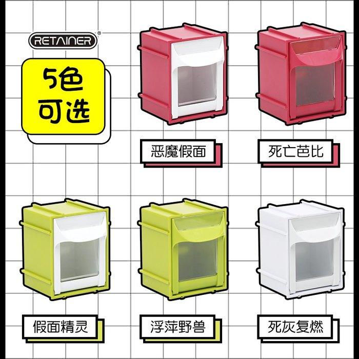 hello小店-組合式翻斗零件盒辦公桌面收納盒分類抽屜盒積木盒柜#收納盒#零件收納#五金收納#