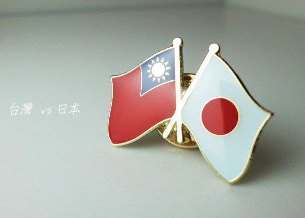台日雙旗徽章X5個徽章+5X5公分X3個K002貼紙。共8件