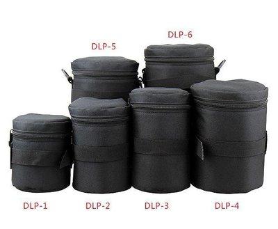 JJC  加厚防護 高質感鏡頭袋DLP-5 鏡頭包 24-70mm TAMRON SP 70-300mm 附背帶