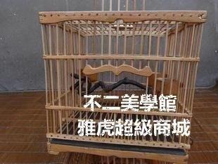 【格倫雅】^繡眼籠,純手工竹制鳥籠(送竹制食碗兩個,水碗1個)22020[g-l-y09
