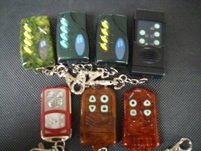 [建興晶鎖店] 捲門遙控器  獅湖 3s 百業 迅安 三龍行  長冠   員達  華耐 《 遙控器專賣區》