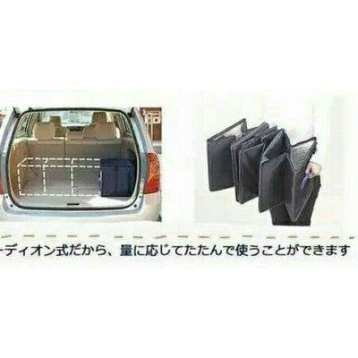 ♥Salina SHOP精品百貨♥4格大容量車用可摺疊收箱~   (保溫功能)