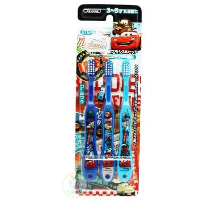 日本Skater 閃電麥昆 3-5才乳齒期用 牙刷3入(三色刷柄)附刷頭蓋一個-藍色係