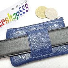 現貨*迪奧小店*BONNIE可穿皮帶~腰包~超小型~雙層拉鍊包~真皮零錢包~鑰匙包~小錢包~黑色==特價