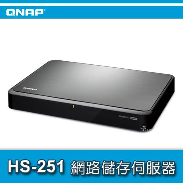 喬格電腦 QNAP 威聯通 HS-251 2Bay 平躺式網路儲存伺服器