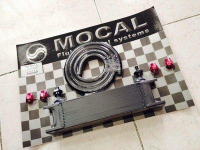 通信販售 英國 MOCAL 自排油冷卻器 ATF OIL COOLER 冷排 自排冷 變速箱油冷 10排