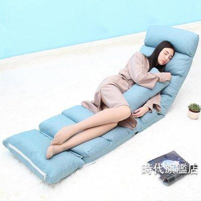 哆啦本鋪 懶人沙發椅子單人榻榻米可折疊沙發床現代簡約臥室陽臺飄窗小躺椅 D655