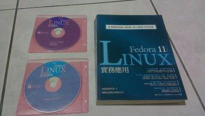 Linux Fedora 11 實務應用 附雙光碟 ISBN 9789574427376