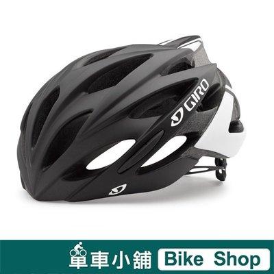 Giro 美國品牌 Savant系列 輕量安全帽 登山車 公路車 折疊車 單速車 安全帽 消光黑 M號