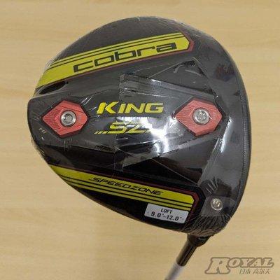 轻奢日本代購Cobra蛇王KING SPEEDZONE一號木高爾夫球桿有左手小草