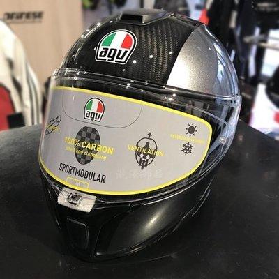 瀧澤部品 義大利 AGV Sportmodular Carbon 碳纖維 可樂帽 汽水帽 輕量 Dark 鐵灰 雙鏡片