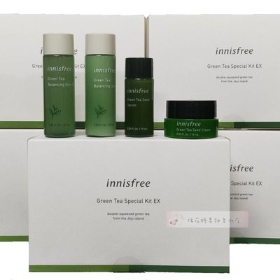 韓國 Innisfree 綠茶精萃保濕4件組《化妝水25ml + 乳液25ml + 精華液15ml + 面霜10ml》