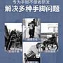 1 TIG-電動迷你磁控腳踏車/電動走步機/訓練/復健/健身車/手足二用/腳踏車/訓練台/康復/飛輪/訓練/康復