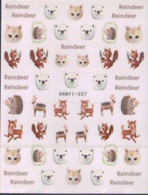 《Dear34》可愛背膠指甲貼紙 HANYI-327喵星人貓咪白熊刺猬鹿松鼠REINDEER動物們