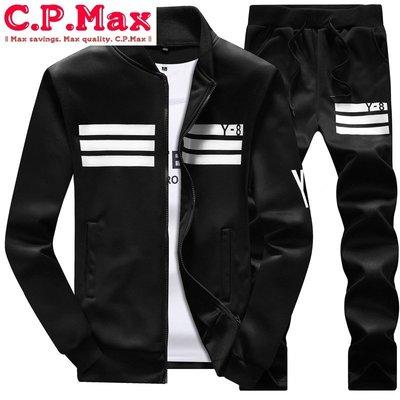 CPMAX 運動套裝 運動服 休閒套裝 運動裝 韓版運動裝  修身運動裝 休閒服 韓版運動服 運動服 【O06】