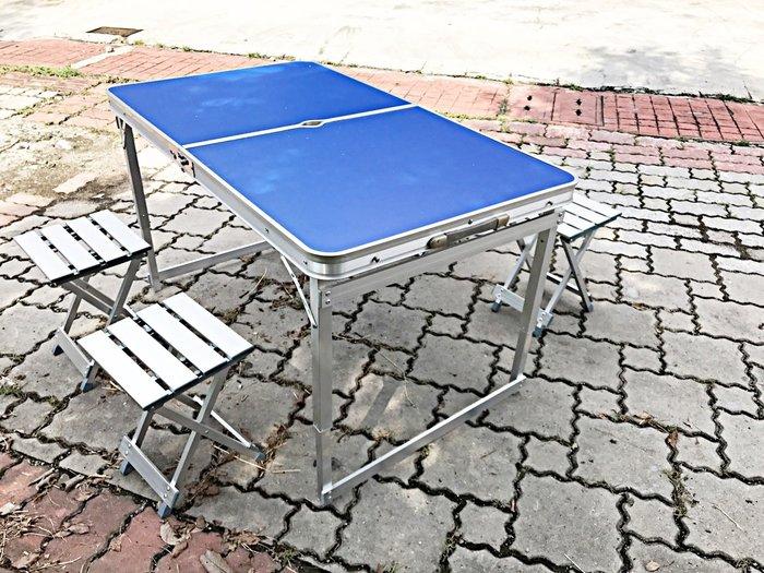 【阿LIN】178848折疊桌 四凳 LT-8024彩盒 野餐露營 戶外鋁合金摺疊桌 野餐桌露營桌擺攤桌  【阿LIN】