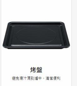 ✨國際牌 Panasonic 原廠  NU-SC100、NU-SC110 專用烤盤