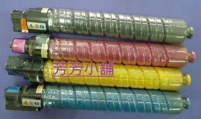 RICOH MP C3503 環保碳粉匣(影印機用)RICOH MP C3503 / C3003