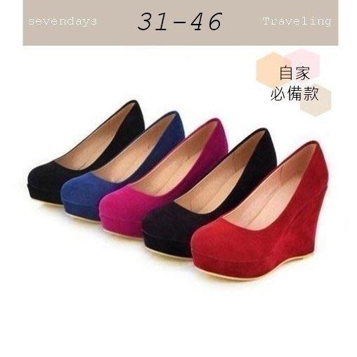 大尺碼女鞋小尺碼女鞋質感圓頭絨布素面防水台厚底鞋楔型鞋婚鞋藍色紅色黑色紫色桃紅色(31-43444546)現貨#七日旅行