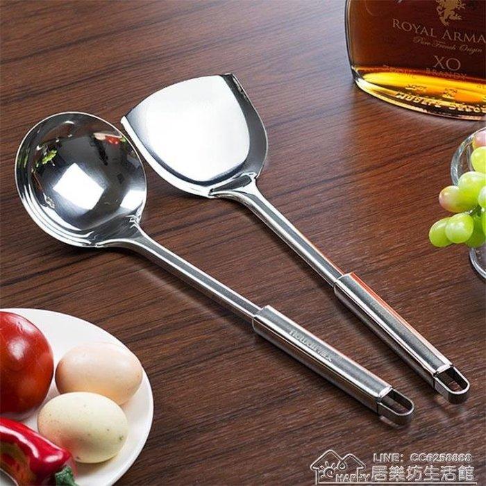 不銹鋼廚具七件套鍋鏟套裝全套家用炒菜鏟子湯勺漏勺廚房鏟勺  YYJ