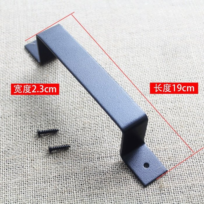 【HB】LOFT 工業風 穀倉門 美式直角把手(HB-H-0012)