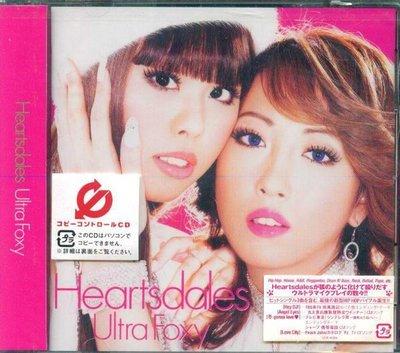 (日版全新未拆)Heartsdales - Ultra Foxy