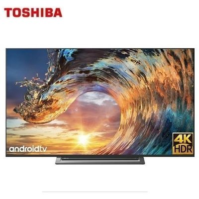 泰昀嚴選 TOSHIBA東芝50吋4K安卓聯網液晶電視 50U7900VS 線上刷卡免手續 全省配送到府