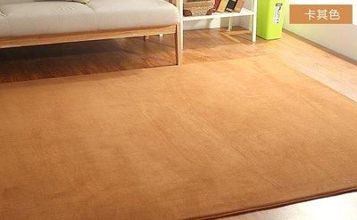 珊瑚絨歐式客廳簡約現代茶几墊沙發臥室定制滿鋪榻榻米床邊地毯