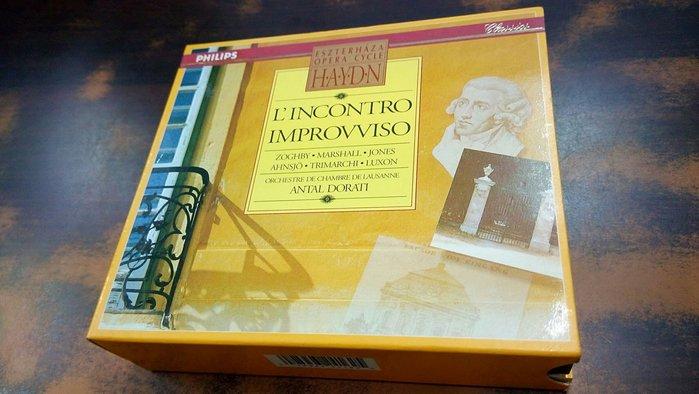 好音悅 全銀圈 Dorati Haydn L'incontro improvviso Philips 德01版 無IFPI