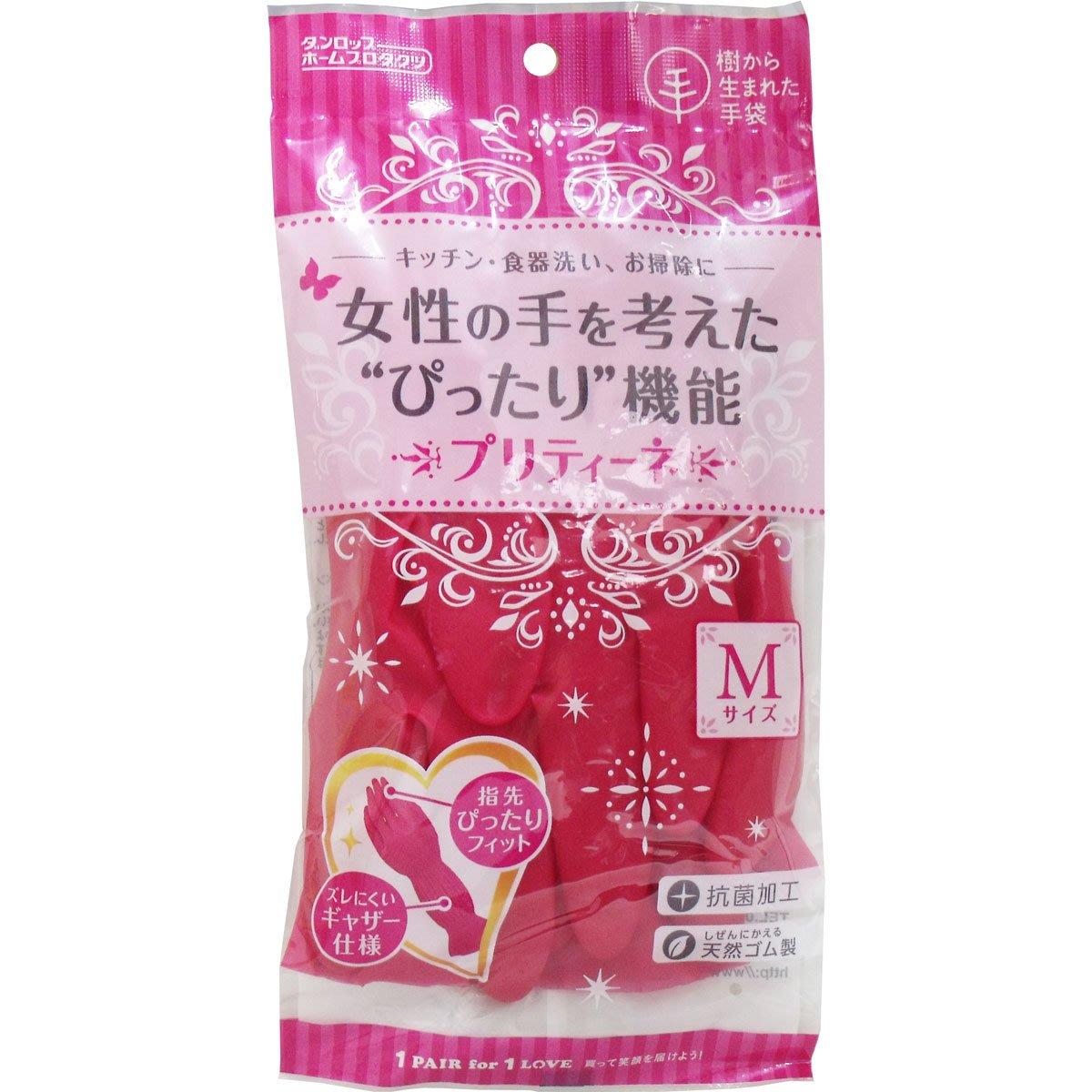 日本天然樹酯家事橡膠手套