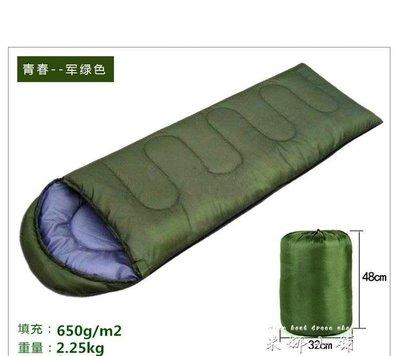 睡袋戶外野營標準型成人單人信封式冬季睡...