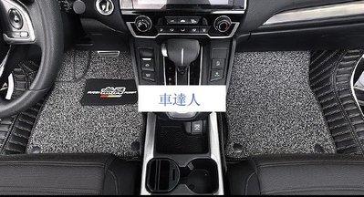 車達人 現貨!17-19款CRV全包圍腳墊18東風本田CRV5代腳墊絲圈配件內飾改裝裝飾