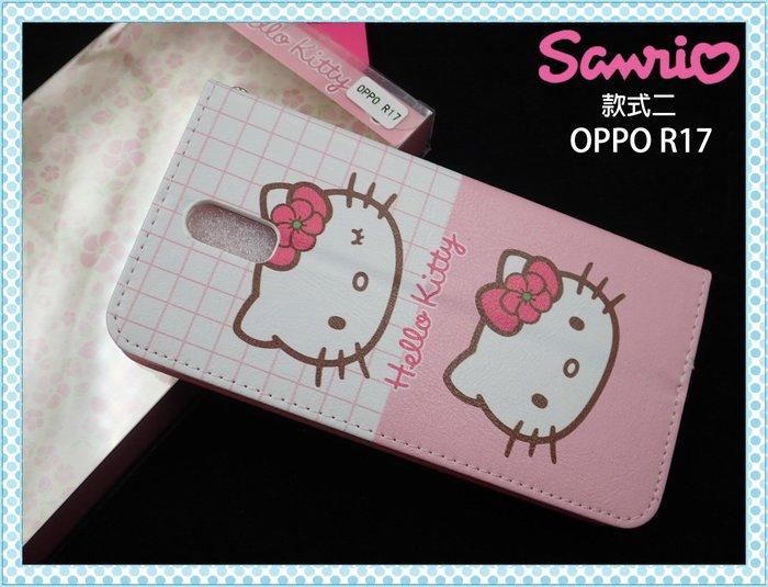 【閃電出貨】HelloKitty 歐珀 OPPO R17 CPH1879 現代款白粉格子側掀皮套 OPPO R17款式2