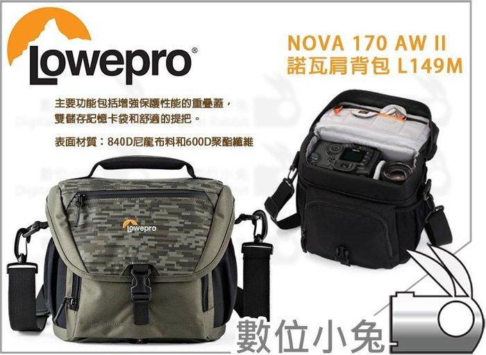 數位小兔【Lowepro NOVA 170 AW II 諾瓦肩背包 L149M】側背包 攝影包 相機包