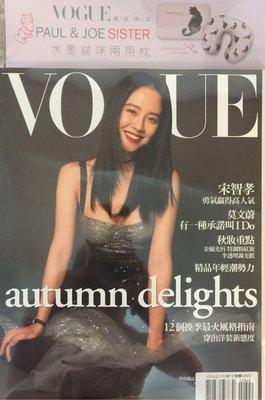 現貨 VOGUE 9月雜誌+特典 PAUL & JOE SISTER水墨貓咪兩用枕(499元)