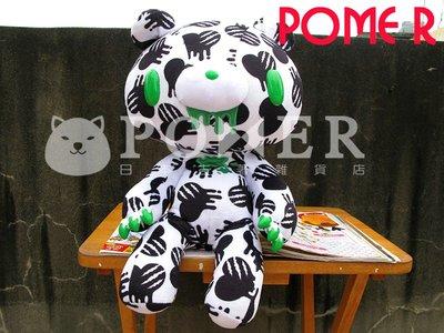 ☆POMER☆日本專用景品絕版正品 暴力熊 Gloomy Bear GP 黑愛心 血滴 圖樣 鮮綠眼 娃娃玩偶 生日禮物