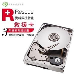 SEAGATE希捷資料救援服務卡 3年